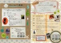 20110301_1340144.jpg