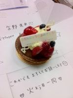 IMG_9023.jpg